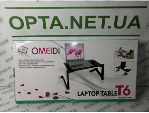 Подставка для ноутбука Latp Tabe T6