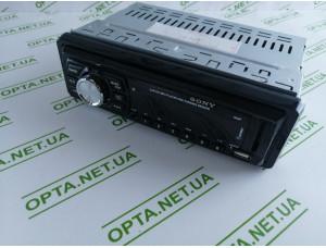 Магнитола  Sony 1044P MP3/FM/USB  + Парктроник на 4 датчика
