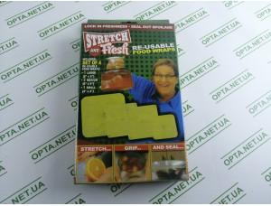 Набор упаковочных крышек-пленок для продуктов Stretch and Fresh