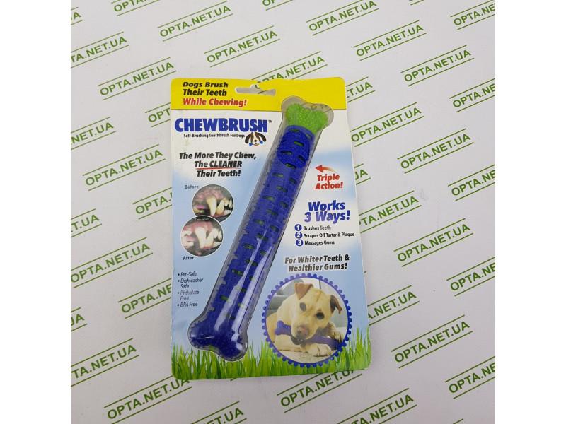 Зубная щетка для собак Сhewbrush Original | Игрушка для чистки зубов у собак