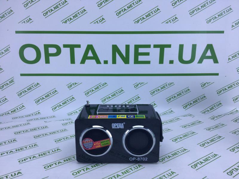 Портативная колонка с радио Opera OP-8702
