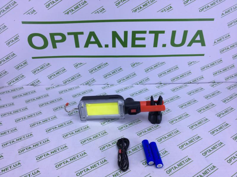 Светодиодная лампа Work Light BL 8859B (в подарок 2 аккамулятора 18650 Bailong)