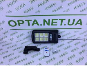 Светильник/Фонарь уличный с пультом на солнечной батарее Street Light BL 240