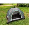 Палатка туристическая 2x1,5м bsest 1