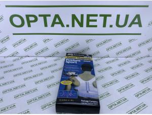 Корректор осанки магнитный Power Magnetic Posture Sport