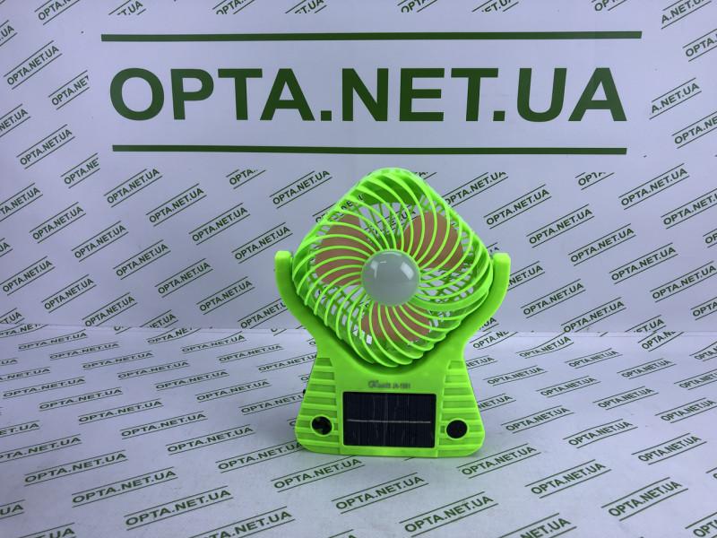 Качественный Ветилятор портативный с солнечной батареей Solar 220В USB батарейка 3хD FANP  зеленый