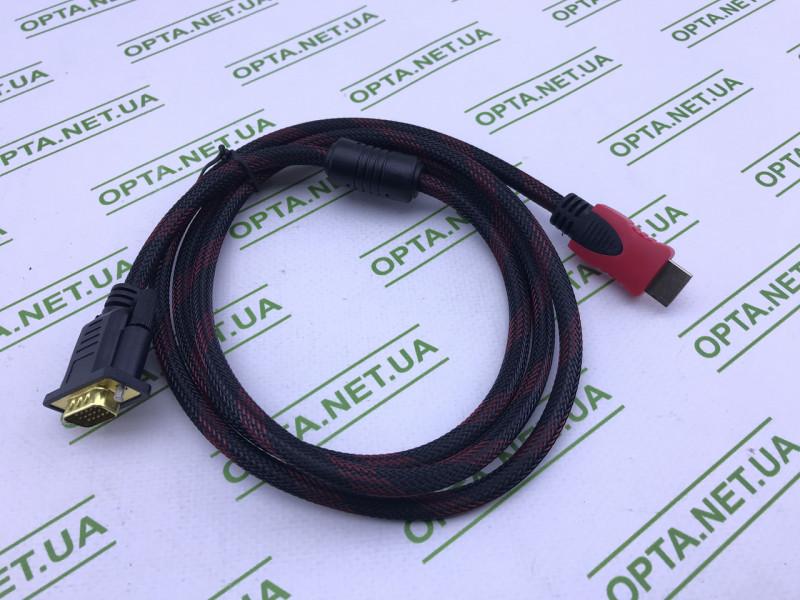VGA Кабель HDMI 1,5 м усиленный позолоченный HLV