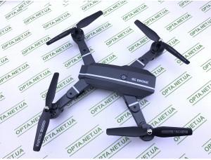 Дрон RC 8807 NEW Drone с камерой складной HD WiFi с функцией FPV