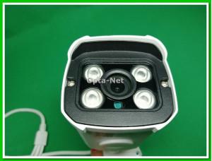 IP WIFI Видеокамера (ночная сьемка)