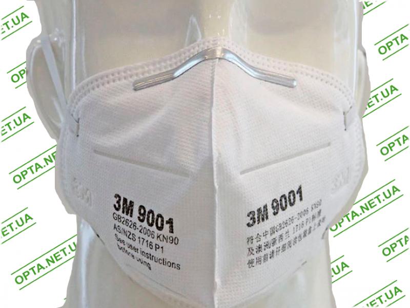 Медицинская маска3M 9001 (Набор с 25 штук)